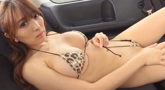 森咲智美 車の中でエッチしましょうと誘ってきます